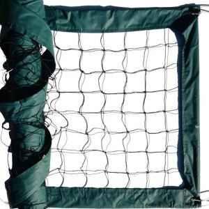 Dark Green Advanced Outdoor Volleyball Net