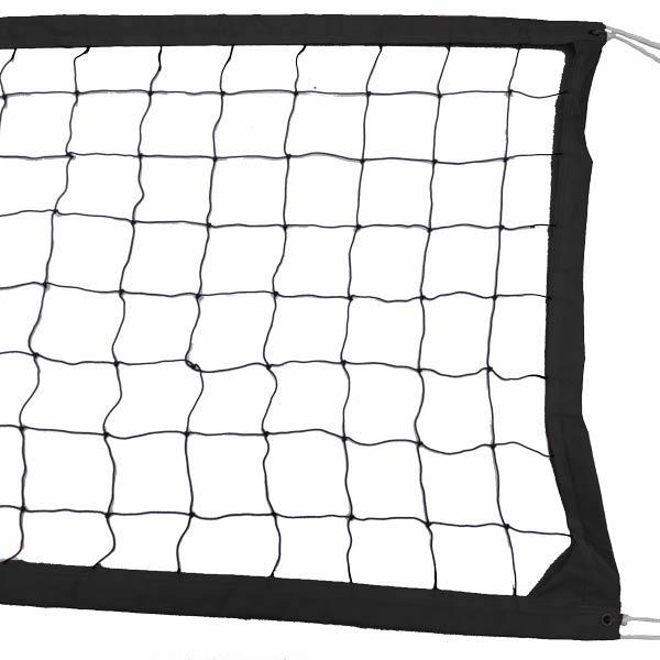 Black Intermediate Outdoor Volleyball Net