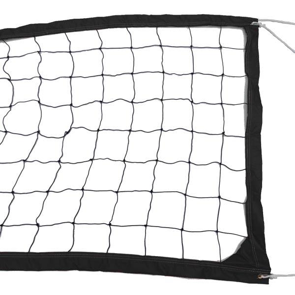 Black Outdoor Recreational Volleyball Net
