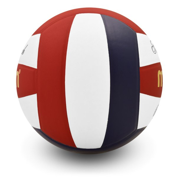 Molten Super Touch Official USAV Game Ball Side