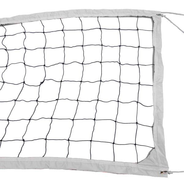 Light Duty Indoor Volleyball Net | Volleyball Mecca