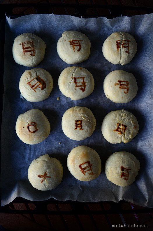 Ach, China! Suzhou-Mooncakes mit Fünf-Kerne-Füllung 蘇州月餅