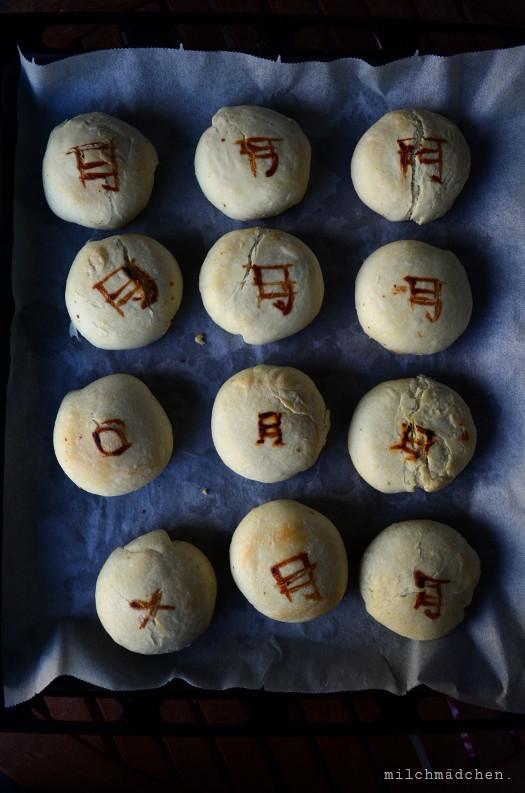 Suzhou-Mooncakes mit Fünf-Kerne-Füllung | milchmädchen.