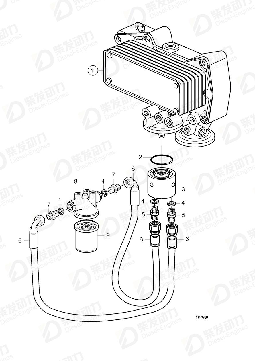 Volvo 21682041 Filter housing 21682041 Lubricating System