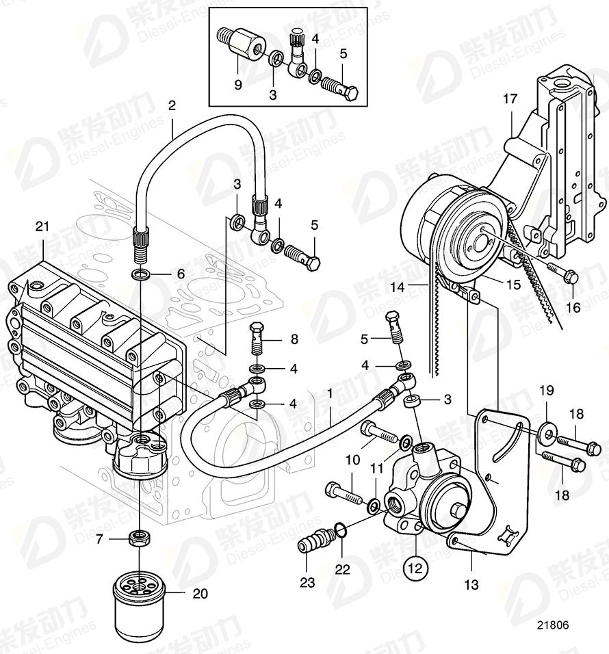 Volvo 976490 V-belt 976490 Fuel System spare parts