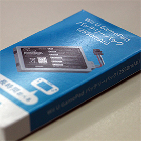 Hands on: Official higher capacity Wii U GamePad battery and Wii Remote Quick Charge Set