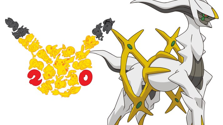Arceus is your August Mythical Pokémon – Available from EB Games