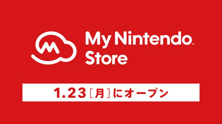 My Nintendo Store opens this month in Japan with customisable Switch colour options