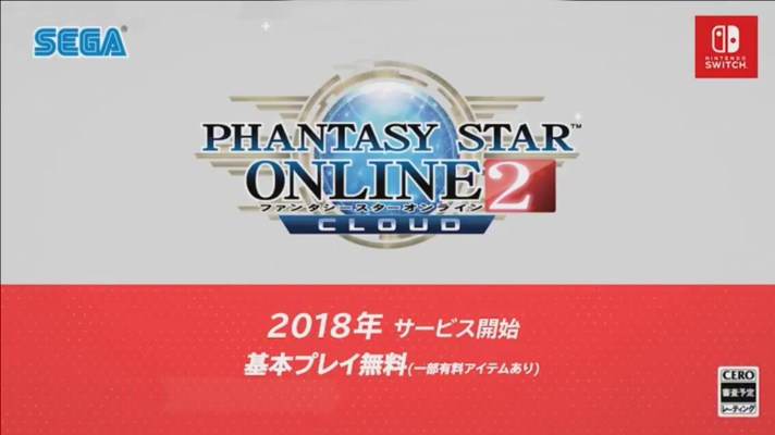 Phantasy Star Online 2 Cloud announced for Switch in Japan