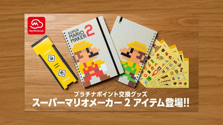 These Japanese Super Mario Maker 2 My Nintendo rewards are of note