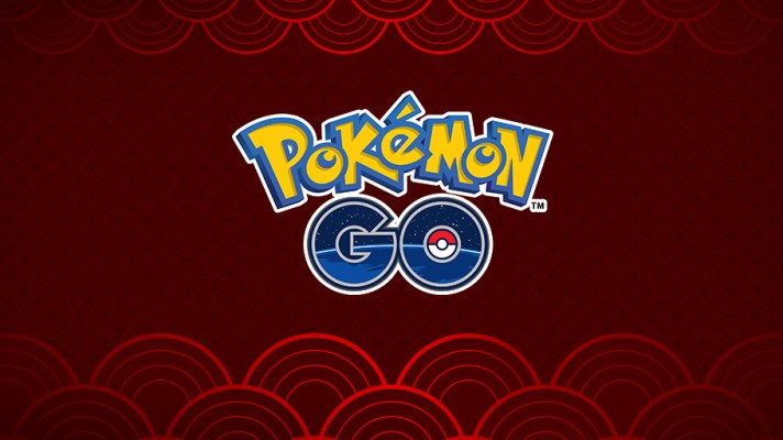 Pokémon GO has a Lunar New Year event starting this week