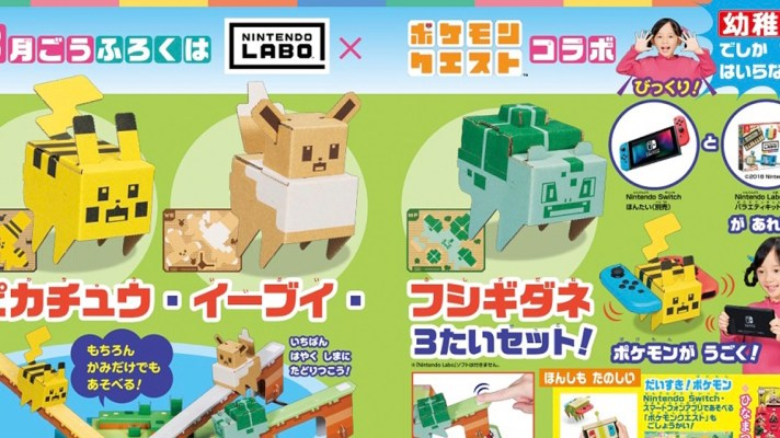 Nintendo Labo × Pokémon Quest set coming to Japan in March
