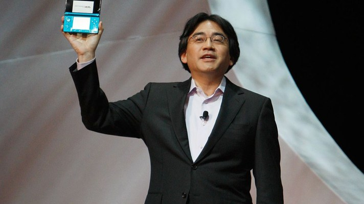 The Nintendo 3DS has now been discontinued