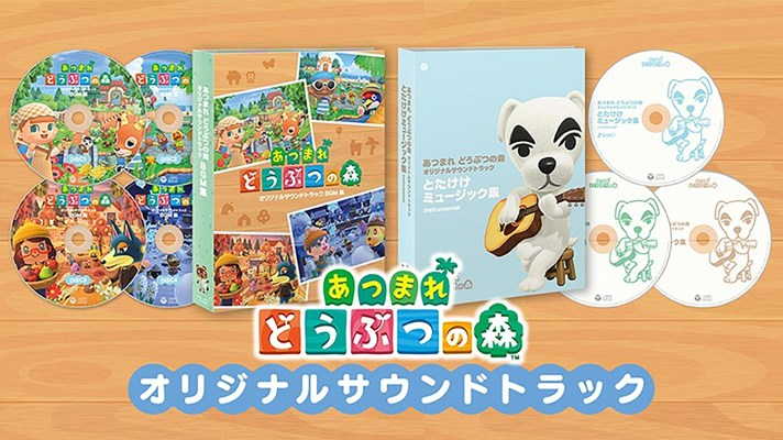 Nintendo announces Animal Crossing: New Horizons soundtrack collection for Japan