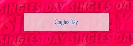 Ofertas Singles Day