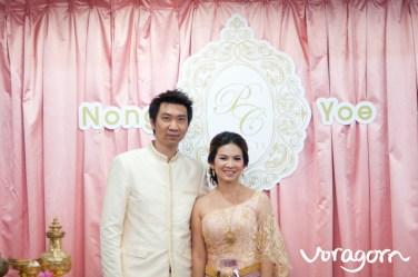 Weding Yo&Nong-5093