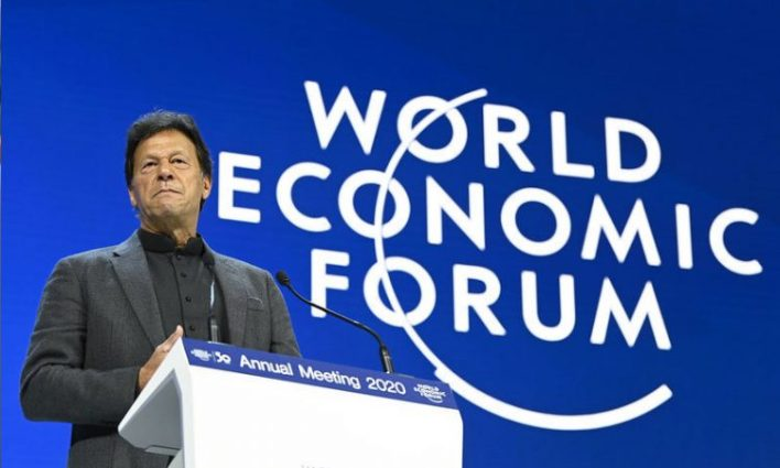 World Economic Forum recognizes Pakistan's successful economic policies