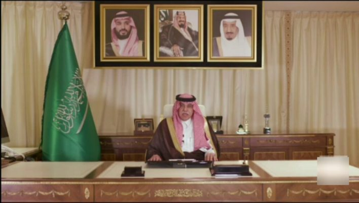 The Custodian of Two Holy Mosques congratulates the Muslim Ummah and said put aside differences and divisions.