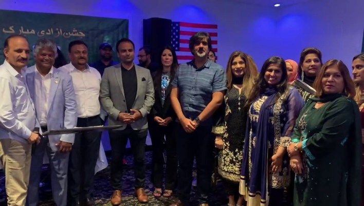 Dinner on succession of Pakistan day Parade New Jersey.