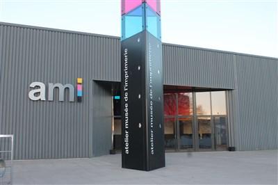 L'Atelier-Musée de l'Imprimerie de Malesherbes.