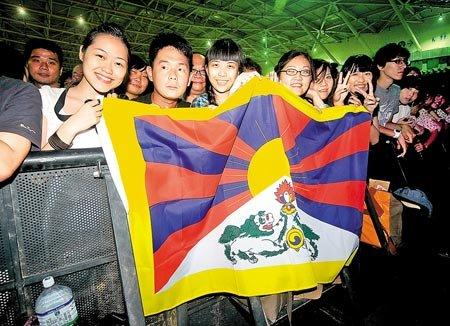 英國樂團在臺舉辦演唱會展示西藏國旗 - ནོར་ཝེ་བོད་ཀྱི་རླུང་འཕྲིན་ཁང ...