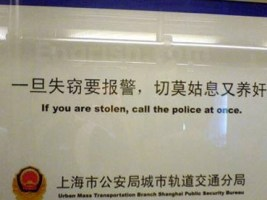 If you are stolen