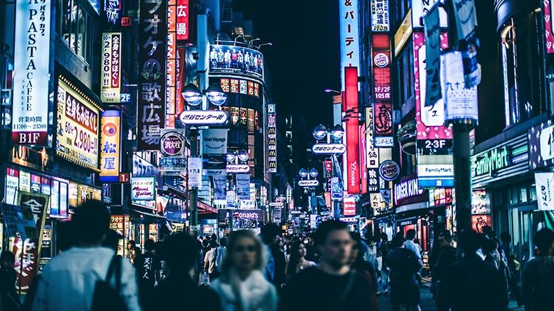 meilleures destinations du monde tokyo