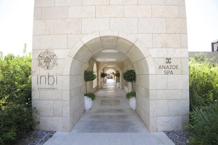 hotel-romanos-messenie