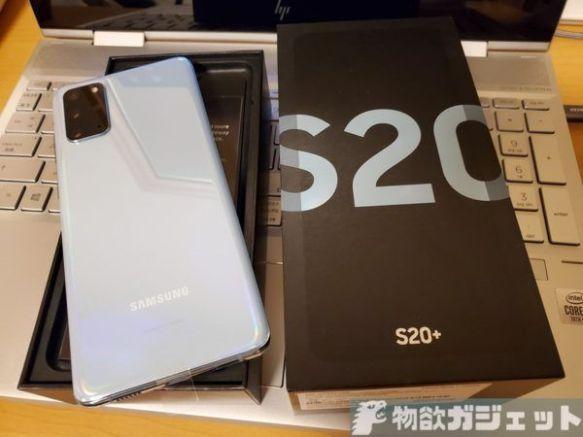Galaxy s20+ bleu 128g