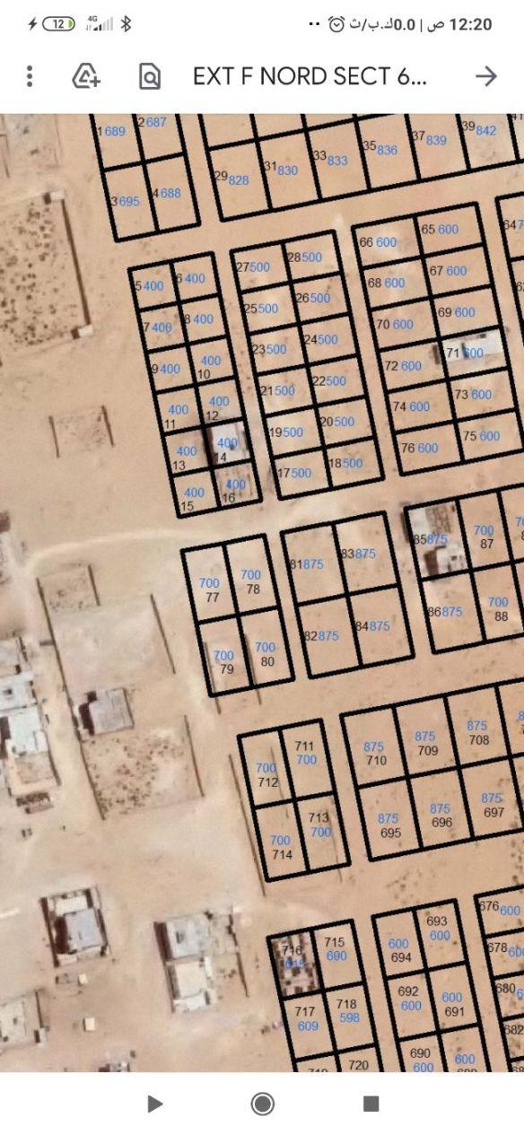نيمرو اف سكتير 6 اتراب 500م² لاحڤو البنيان