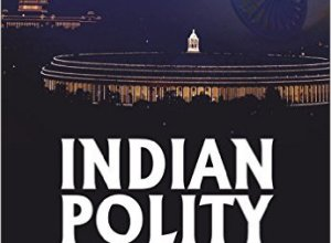 Indian Polity (5th Edition) by M. Laxmikanth Book Review, Buy Online