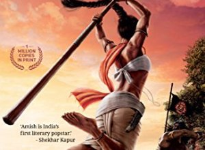 Sita Warrior of Mithila by Amish Tripathi Book Review, Buy Online