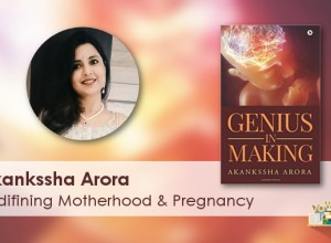 Akankssha Arora, Author of Genius in Making
