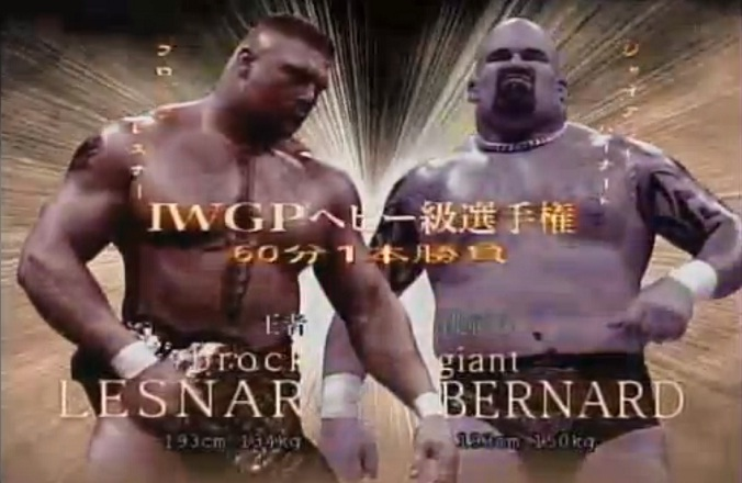 Image result for Brock Lesnar vs. Giant Bernard