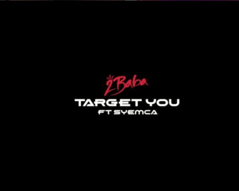 Target You artwork 768x615 1