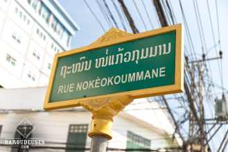 Road sign - Laos - nom de rue
