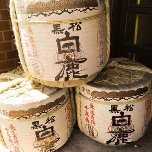 Typographie Japonaise - Kyoto