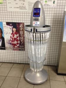 Distributeur automatique de parapluie - Japon