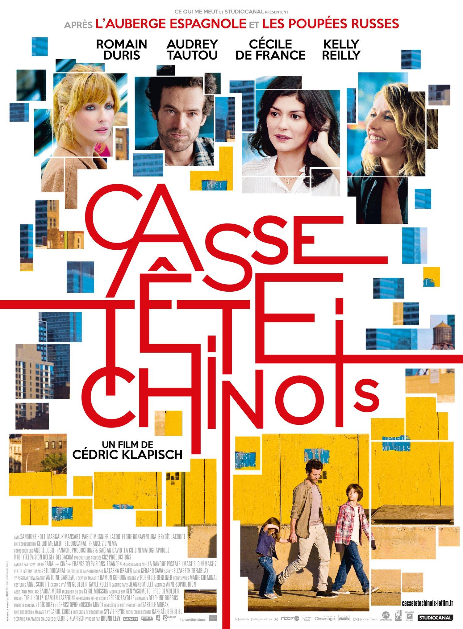 Casse Tete Chinois voyage en beauté