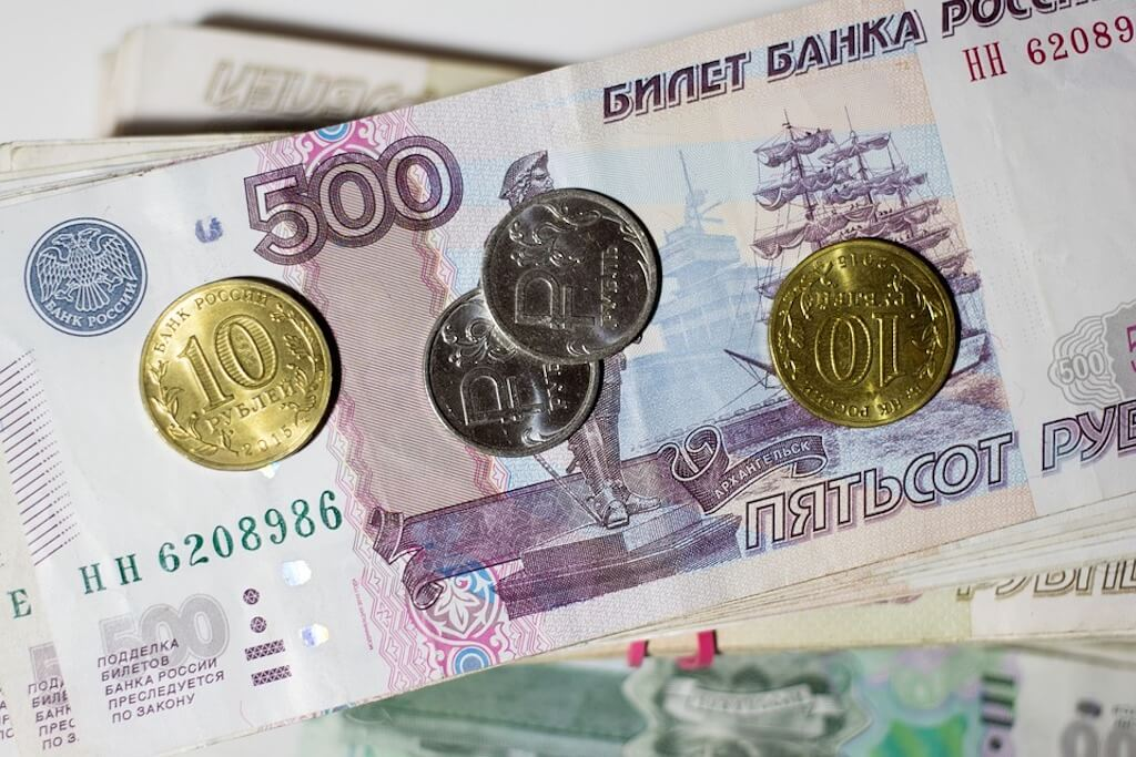changer-argent-rouble-euro-voyage-moscou-russie
