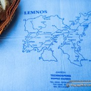 2034-lemnos-island-ile