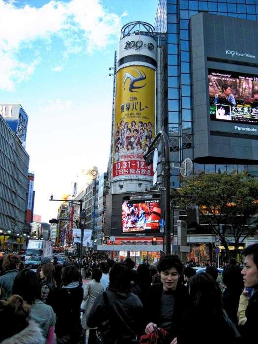 shibuya-109-building-tokyo