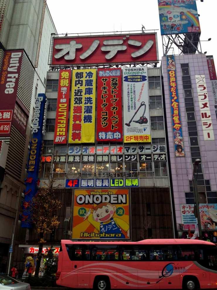 Akihabara-building-tokyo