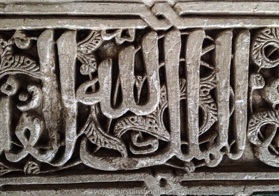 Carvings at the Alhambra - Granada, Spain