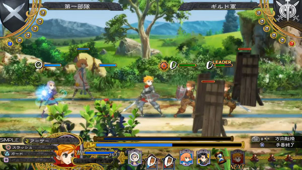 Grand-Kingdom-Demo-Out-Now-JP