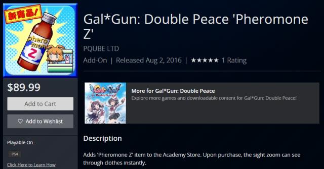 Gal*Gun DLC