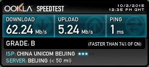 ipvanish-speedtest-before - VPNDada