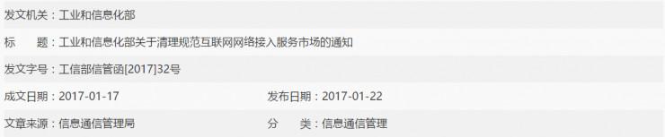 中國全面禁止VPN ? 用VPN翻墻違法?(2020更新) - VPNDada