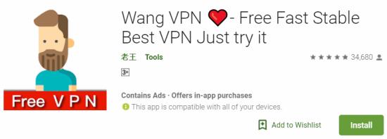 Wang VPN For Windows
