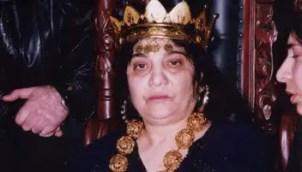 Maria Campina
